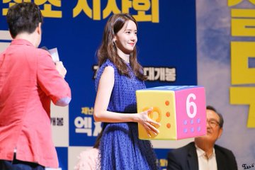 """[PHOTO] 190717 Yoona - """"EXIT"""" Media Movie Preview Event EAO8OQXUEAAjCzH?format=jpg&name=360x360"""