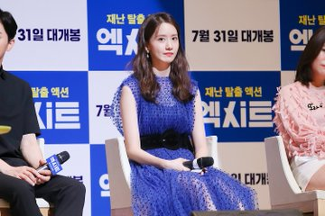 """[PHOTO] 190717 Yoona - """"EXIT"""" Media Movie Preview Event EAO8OQyU8AAkD5w?format=jpg&name=360x360"""