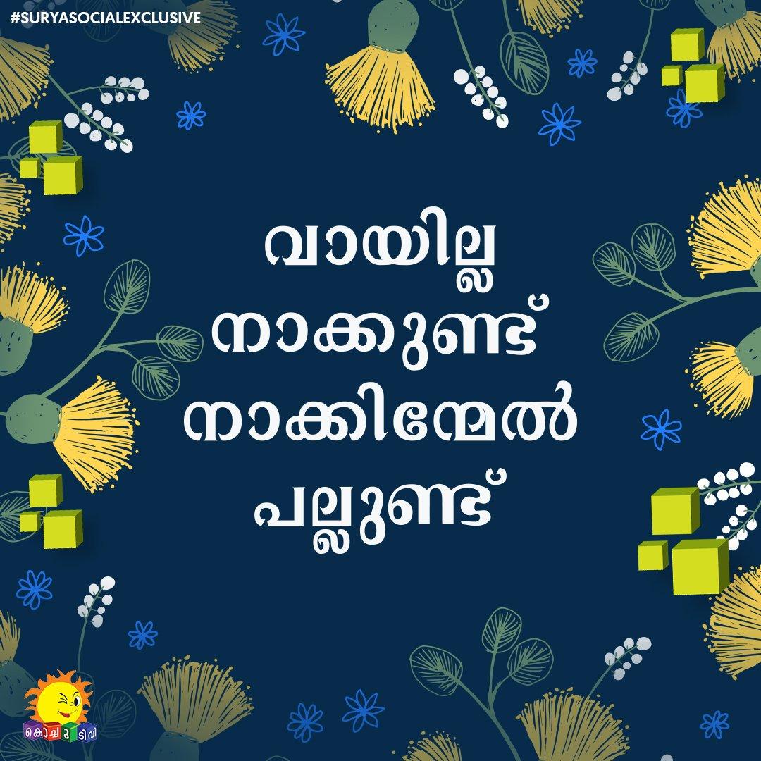 Kadamkatha tagged Tweets and Downloader   Twipu