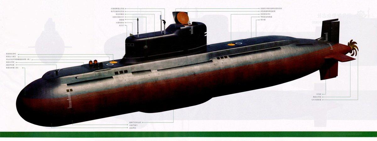 """mssn65 on Twitter: """"北朝鮮の新型潜水艦がセイルに弾道ミサイルを搭載 ..."""