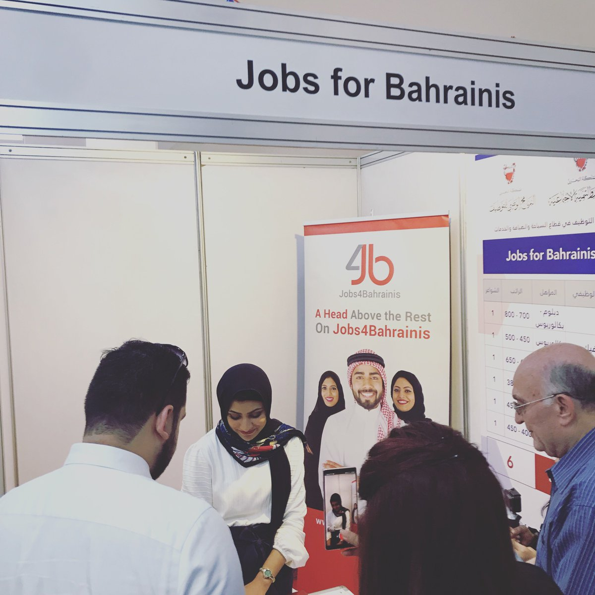 jobs4bahrainis hashtag on Twitter