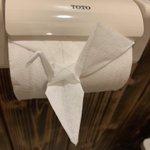 トイレットペーパーが鶴になっている!!クオリティ高すぎて使えない!