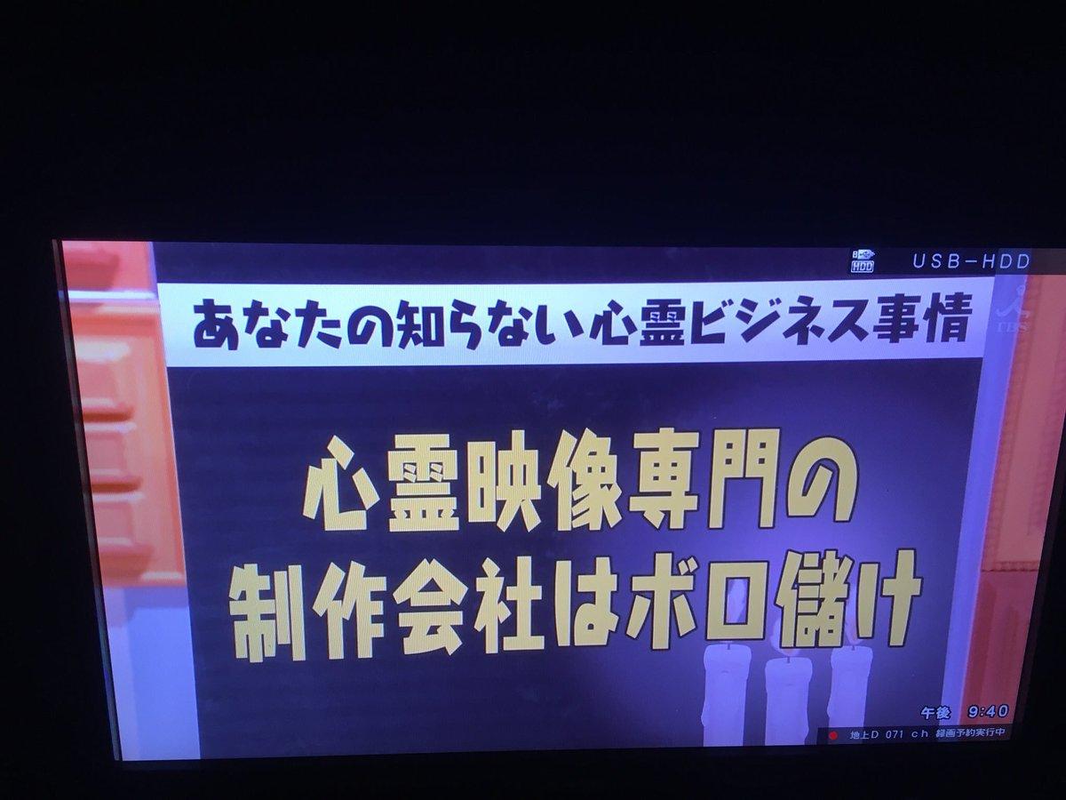 2019 ストップ 最 恐 映像 ノン