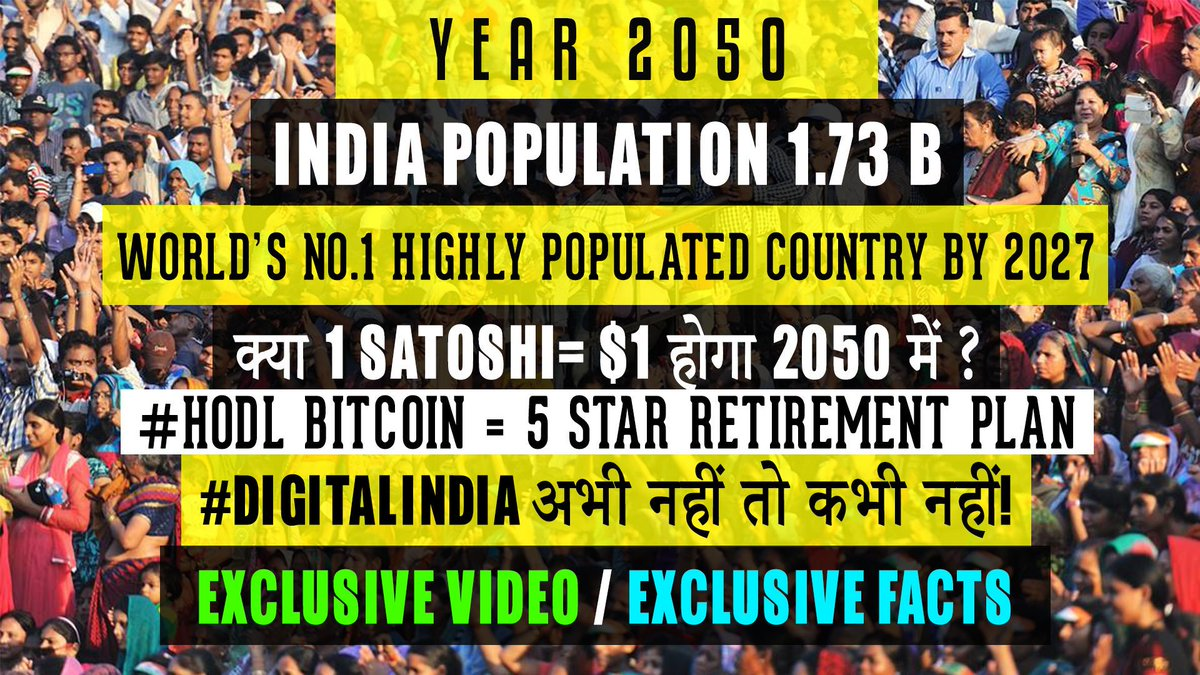 #India Population 1.73B by 2050. 1 #satoshi=$1? #HODL #Bitcoin for 5 Star Retirement Plan. क्या होगा इंडिया का, अगर #blockchaintechnology को implement नहीं किया तो? क्यों क्रिप्टोकरेंसी बदल सकता है इंडिया की किस्मत. #india #cryptocurrency #regulations youtu.be/TZ-_mkvTlCU