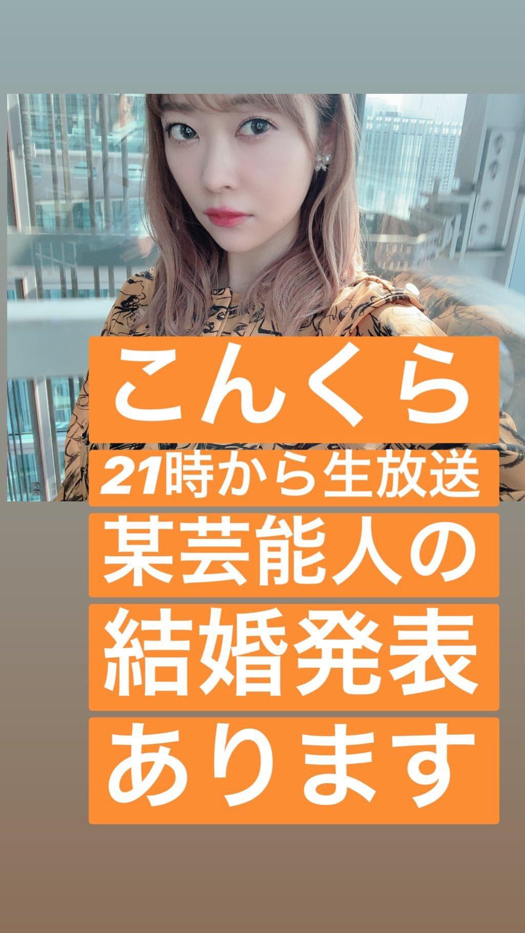 こん くら 結婚 【こんくら】平川美香の経歴とプロフ!年齢や大学は?結婚してる?