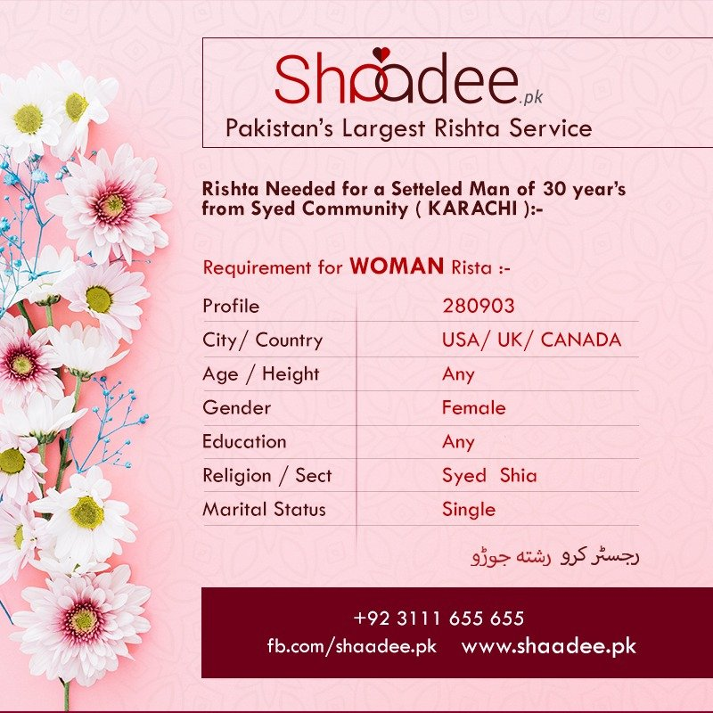 Shaadee Pk - @Shaadee_pk Twitter Profile and Downloader | Twipu
