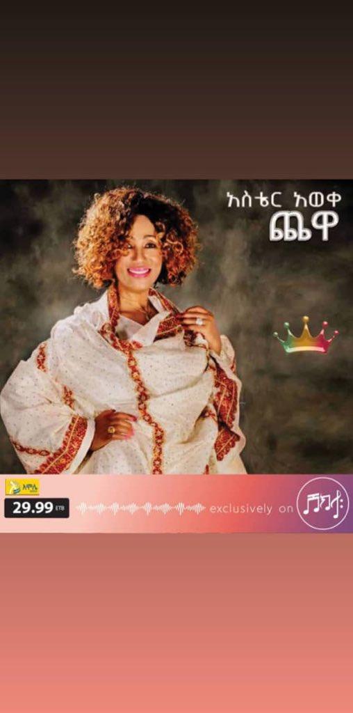 ETTA (@EthiopiaTaxi) | Twitter