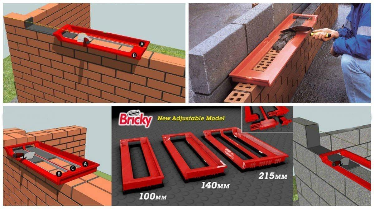 инструменты для кирпичной кладки bricky