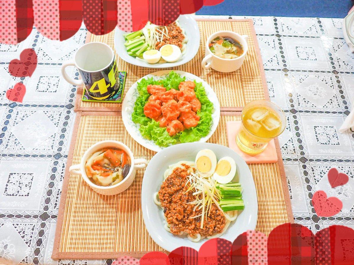 #おうちごはん  #夫婦ご飯 #家庭料理 #ふたりご飯 #料理 #Twitter家庭料理部 #料理記録 今日の夕飯 ↓ 1️⃣ジャージャーうどん 2️⃣餃子の中華スープ 3️⃣エビマヨ ジャージャー麺ならぬ、ジャージャーうどんを作りました。☺️