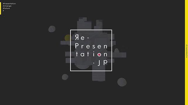 presentationdesign #presentation #design #powerpoint #fujitsu
