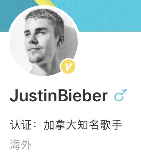 For all my fans in China I just wanted to say that I am super excited to be on Weibo. Look forward to sharing more. Some good music coming.