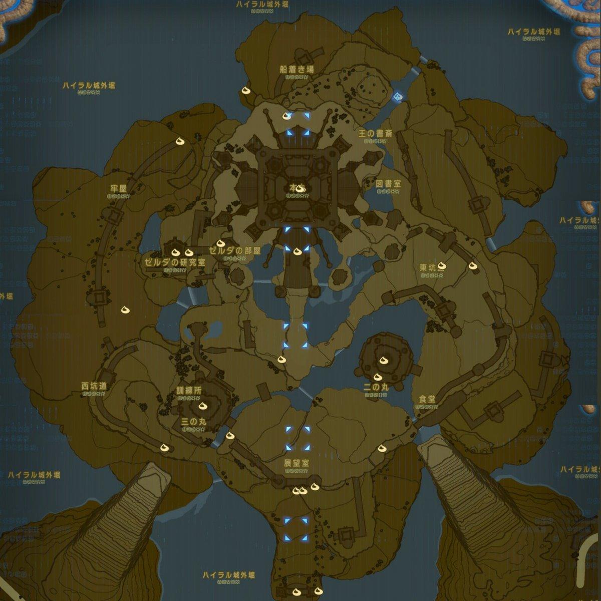 ゼルダ の 伝説 ブレス オブザ ワイルド ハイラル 城