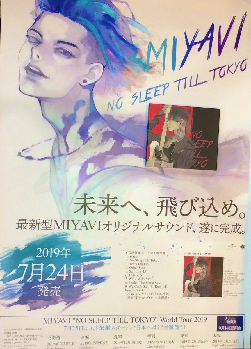NO SLEEP TILL TOKYOに関する画像18