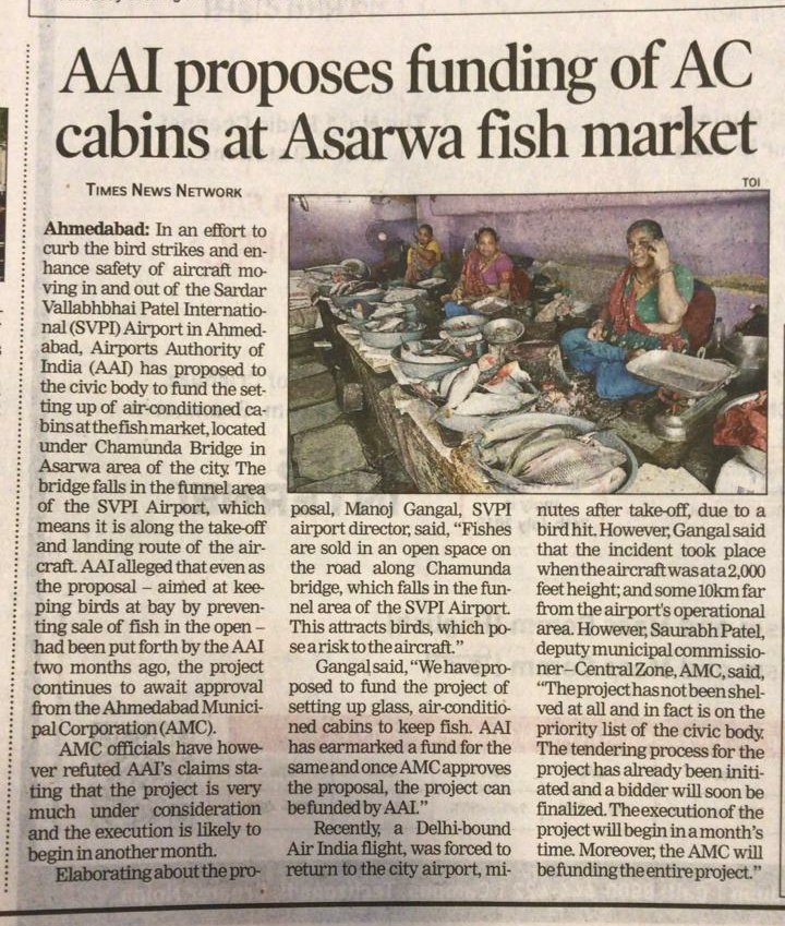 AAI proposes funding of AC cabins at Asarwa fish market adjacent to #Ahmedabad #Airport. #aaicares @AAI_Official @aairedwr