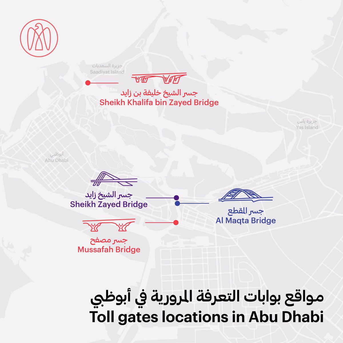 Abu Dhabi Government Media Office on Twitter: