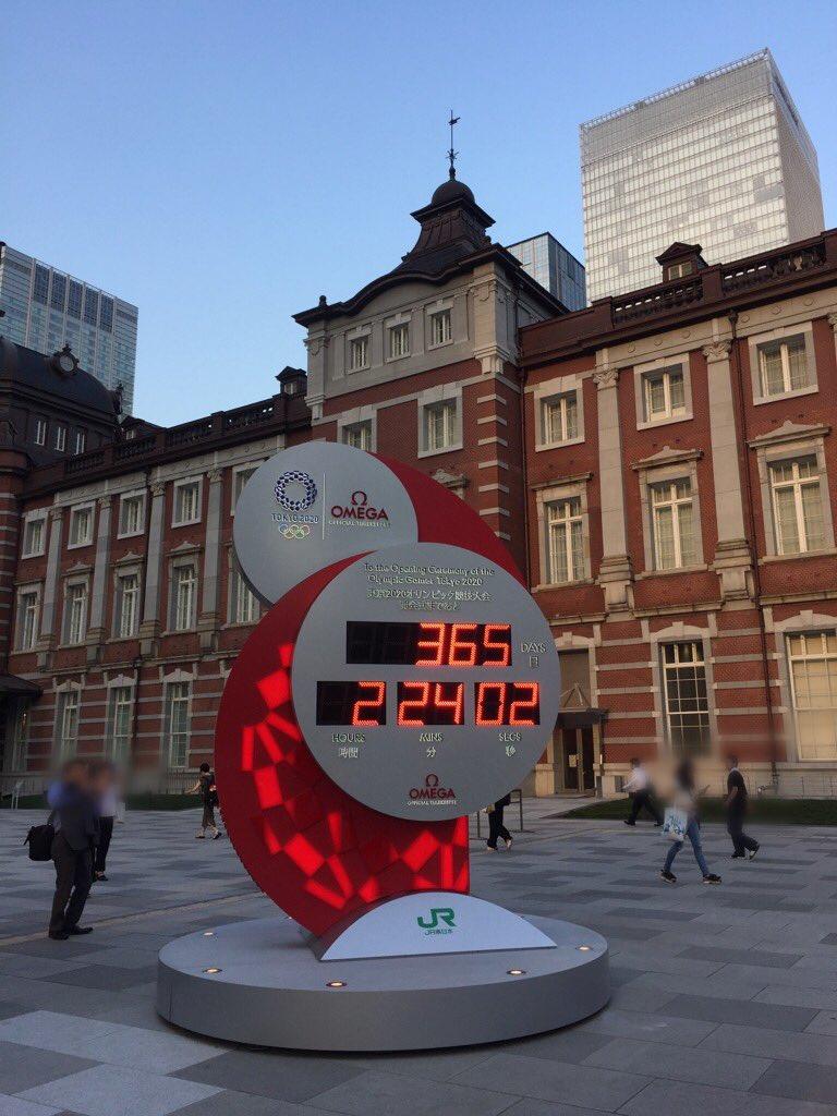 【景観破壊】一年前に迫る東京五輪 スイスのオメガ、東京駅前にカウントダウン時計を設置→ダサい邪魔と話題に(画像あり)
