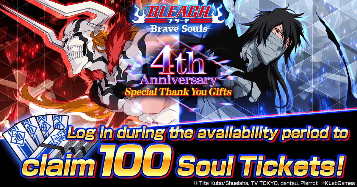 best shoes good texture detailed pictures Bleach: Brave Souls on Twitter: