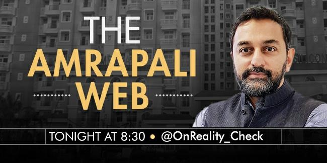 From a top investment bank to an iconic cricketer, the big names caught in the Amrapali real estate firestorm. Tonight @OnReality_Check