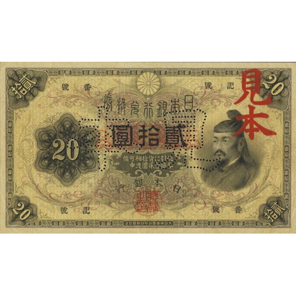 Bank notes of japan currency pictures