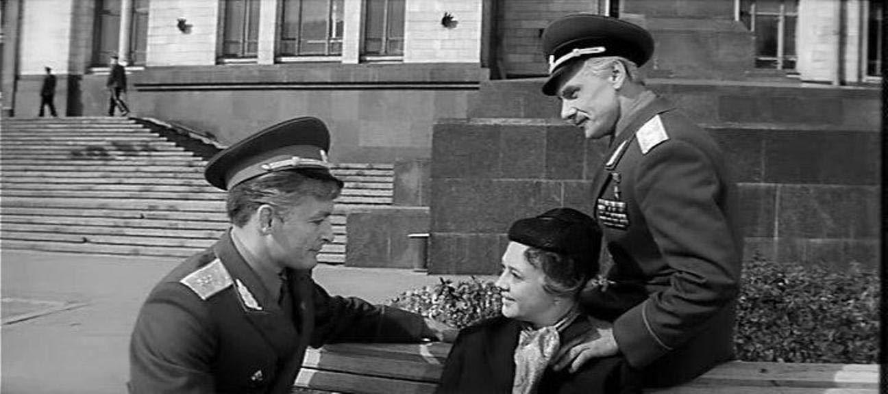 Города волжский, открытки фильм офицеры