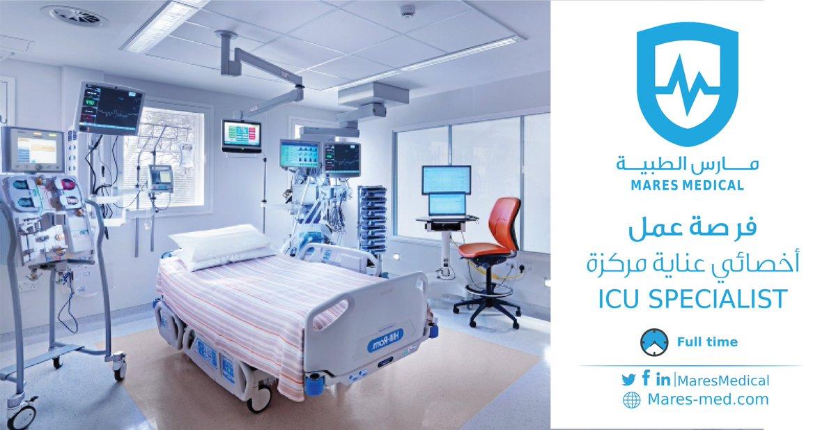 فرصة عمل ( لأخصائي عناية مركزة ) في مدينة #جدة  للمزيد من المعلومات:  https://t.co/7L7ywZNeEi   #وظائف_صحية #وظائف_جدة #وظائف