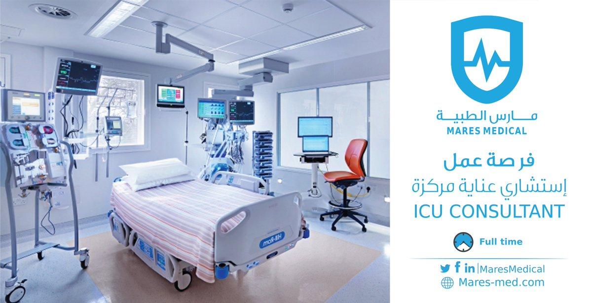 فرصة عمل ( لإستشاري عناية مركزة ) في مدينة #مكة للمزيد من المعلومات: https://t.co/2eXV8p5MdZ #وظائف_صحية #وظائف_مكة #وظائف