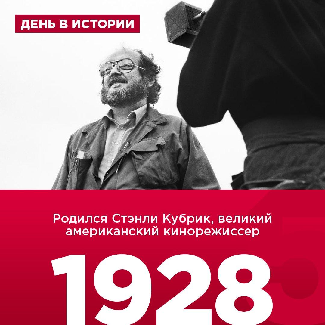Картинка этот день в истории россии