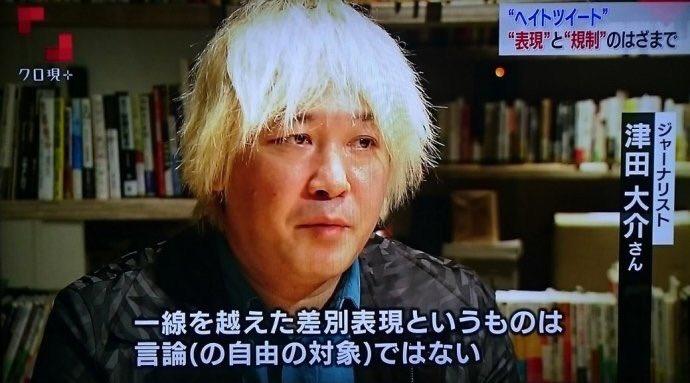 Z旗新聞社さんの投稿画像