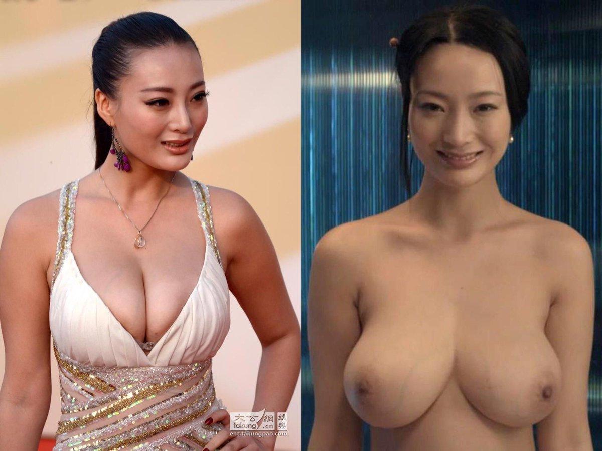 Asian actress exotic asian girls