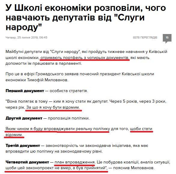 Офіс президента вирішив проблему з відбором кандидатів на посаду судді від України в ЄСПЛ, - Кулеба - Цензор.НЕТ 8676