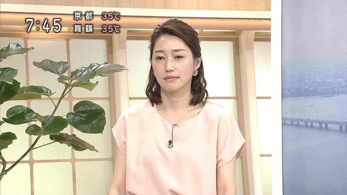 茉友 Nhk 牛田