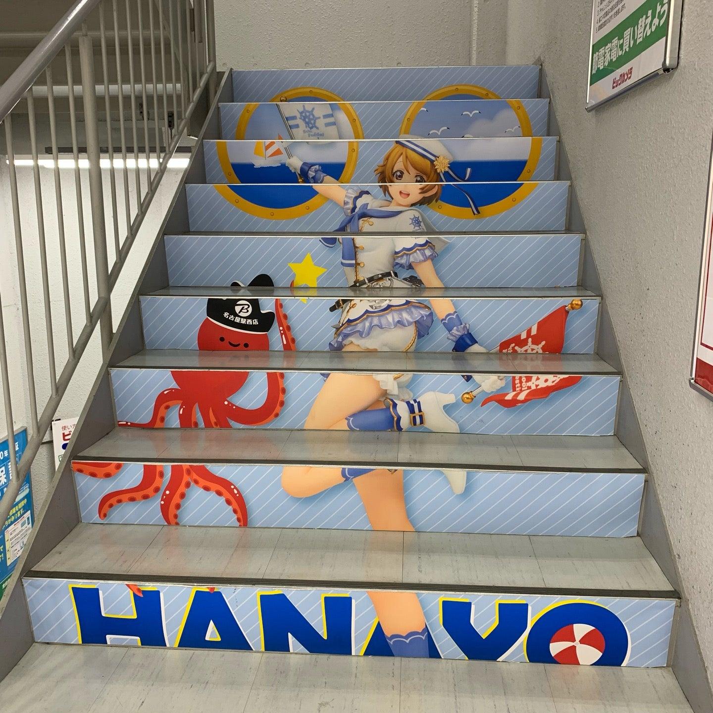ビックカメラ 名古屋駅西店 かよちん