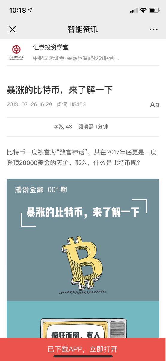 Bitcoin (BTC) | Messari