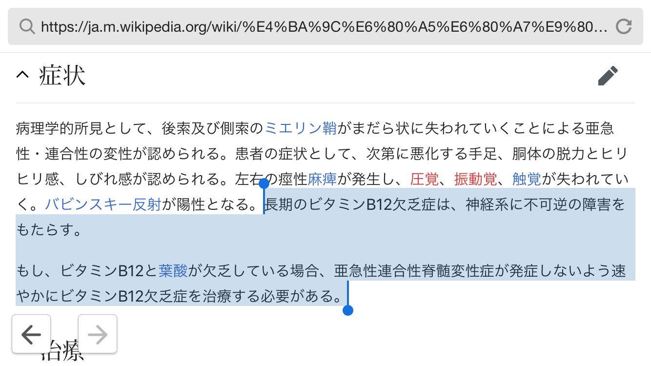 栄養不良ウィキペディアを引き起こす病気