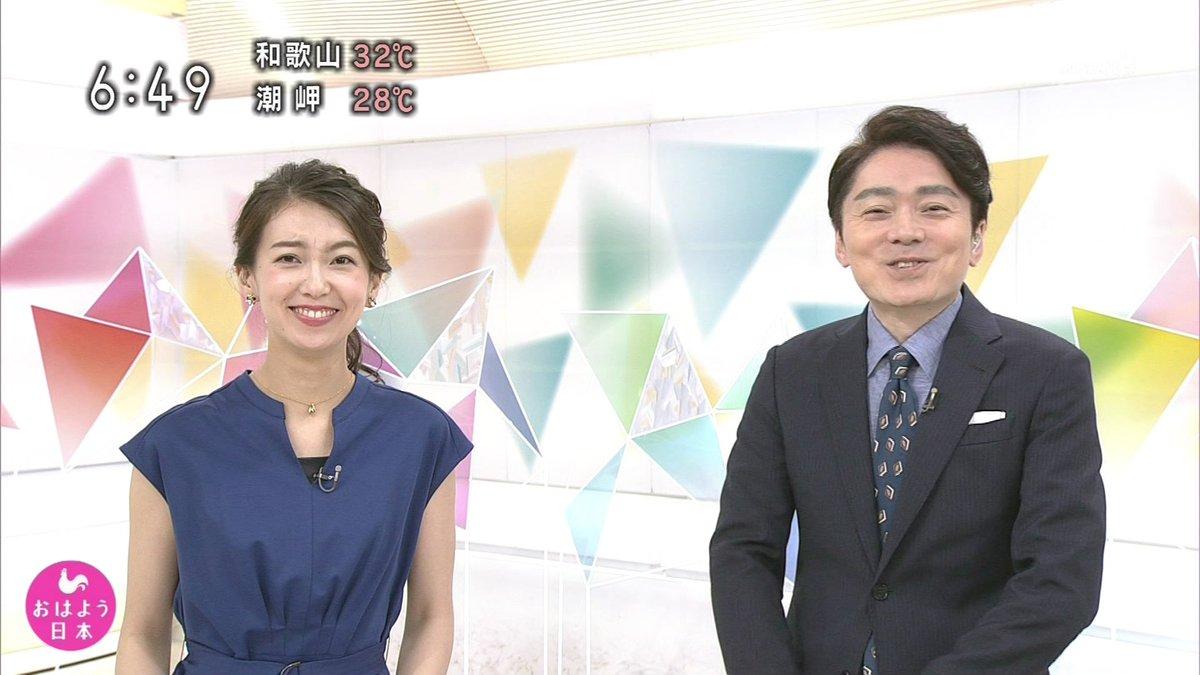 ニュースウォッチ9 桑子 休み