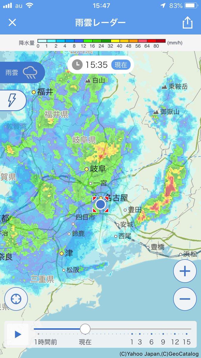 の 愛知 雨雲 レーダー 県