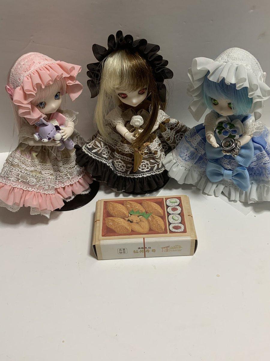 test ツイッターメディア - ゆさ「稲荷寿司ですぅ」 ゆか「異界名物でかいてますよ?」 ゆき「中もちゃんとお稲荷さんですの」 ゆか「いや、狐が混じってますから」  キャンドゥで買ったメモですw  #あまむす #恋鞠堂 #キャンドゥ https://t.co/4Fzz6tPvxL
