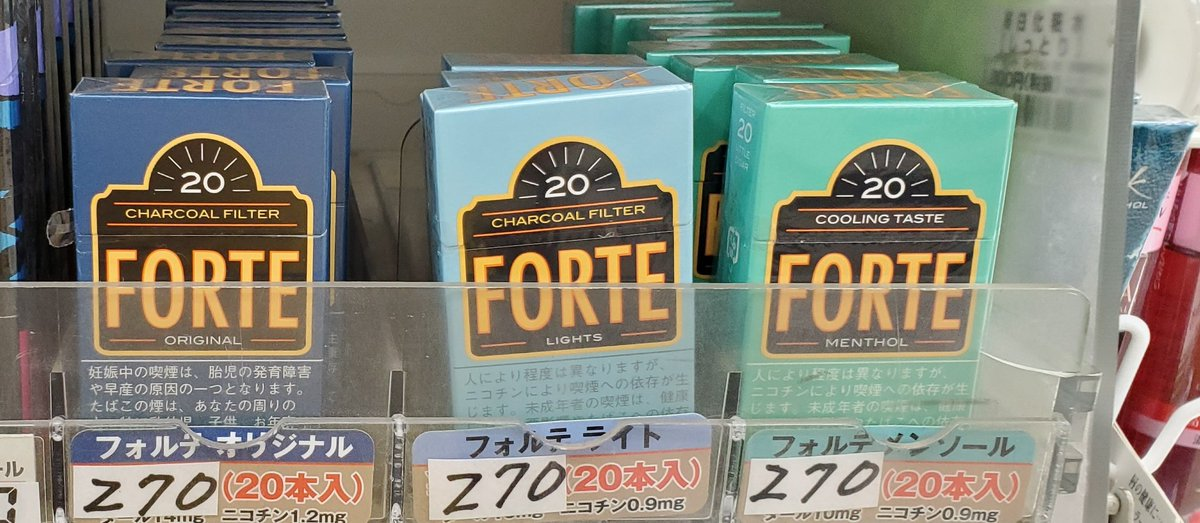 タバコ コンビニ 安い 🚬タバコの値段【2021年版】価格一覧&値上げの目的とは?