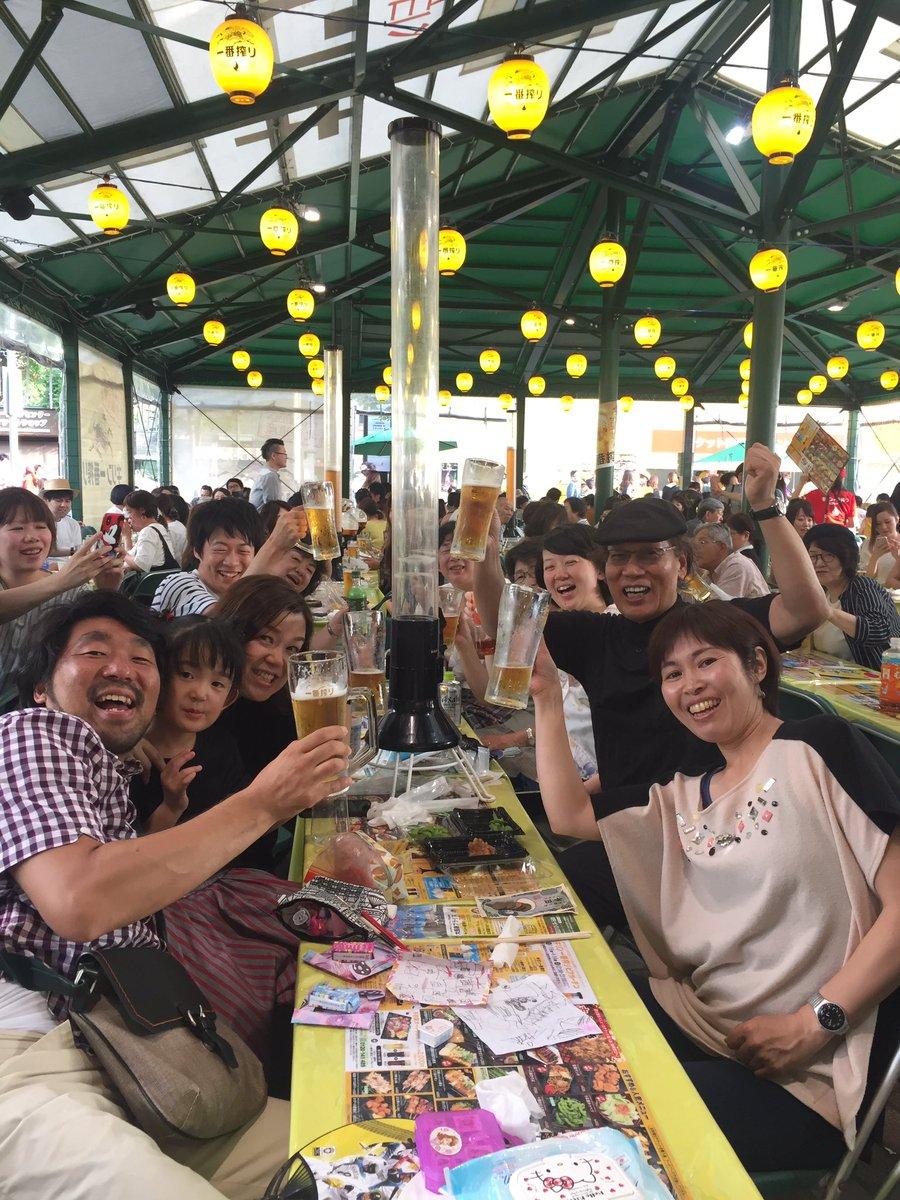 ビアガーデン 2019 札幌