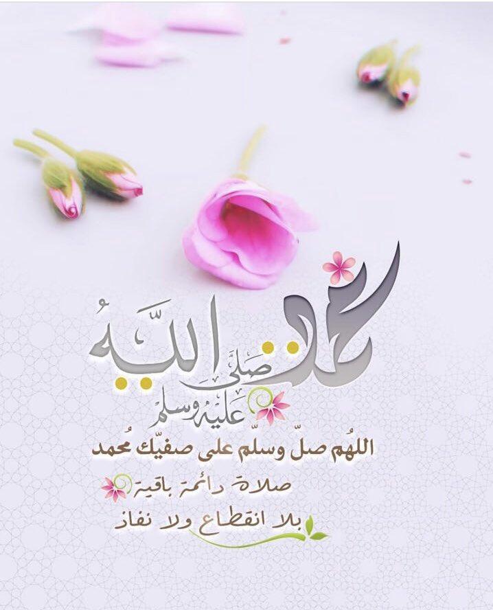 إشراقات إيمانية On Twitter صلى الله عليه وسلم عدد ماذكره الذاكرون وعدد ماغفل عنه الغافلون