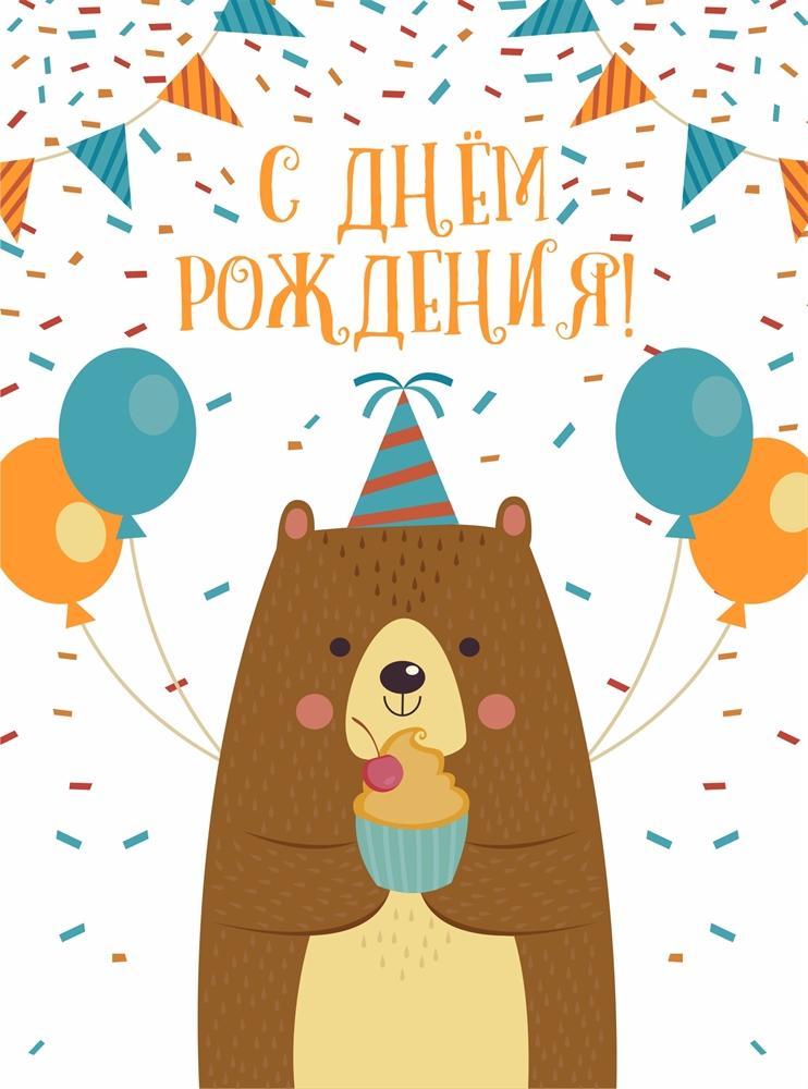 Поздравление с днем рождения курсанту мчс может