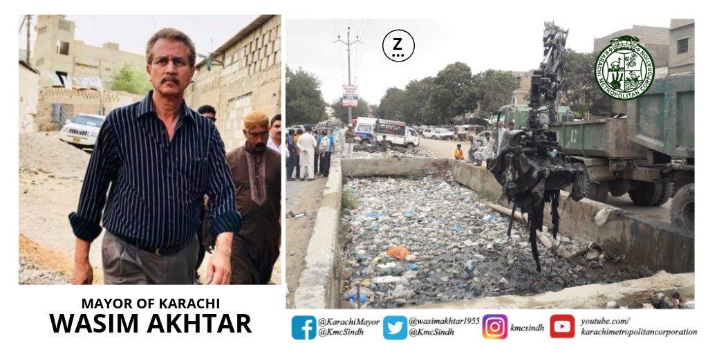مئیر کراچی کی ہدایت پر شہر کے بڑے برساتی نالوں کی ہنگامی بنیادوں پر صفائی شروع کر دی گئی ہے @wasimakhtar1955 #karachi #rain https://t.co/UsMzEAaZcl