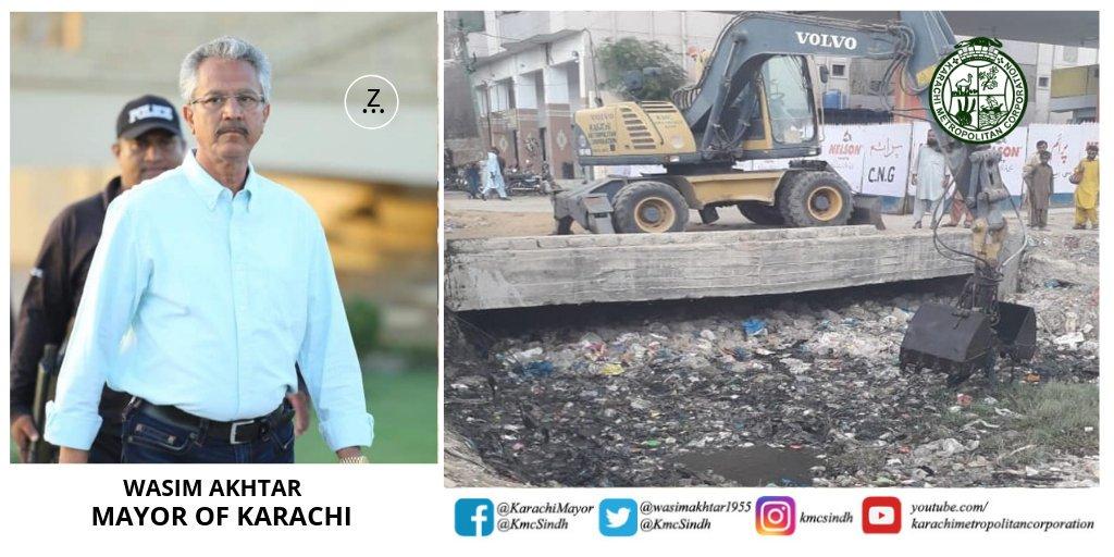 میئر کراچی  نے کہا کہ بارشوں کے دوران کسی بھی شکایت کے لئے شہری اپنی شکایات1339پر درج کرائیں، محکمہ میونسپل سروسز کو ہدایت کی کہ برساتی نالوں پر اسٹاف متعین کیا جائے اورجہاں جہاں چوکنگ پوائنٹس ہیں ان پر مسلسل نظر رکھی جائے @wasimakhtar1955 #karachi https://t.co/TDC4Cq4Idd