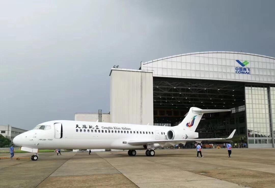 Resultado de imagen para ARJ21 assembly line