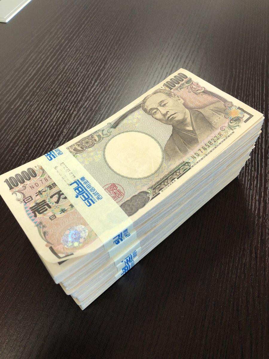 資金調達とひとことに言っても方法は様々です。出資、融資、補助金・助成金などがあります。DMお待ちしてます。#現金  #融資案件  #資金調達   #融資  #現金化  #仮想通貨  #投資資金  #借金   #お金  #金策  #即日  #金欠 #クレジットカード
