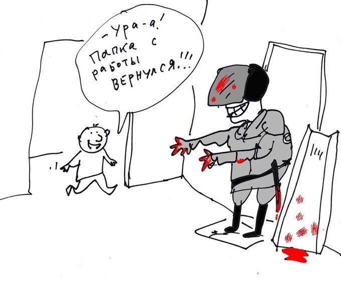 Российские силовики задержали 1316 участников протеста в Москве, - ОВД-Инфо - Цензор.НЕТ 5114