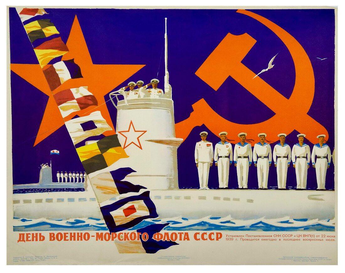 Жираф, открытка на день военно морского флота своими руками