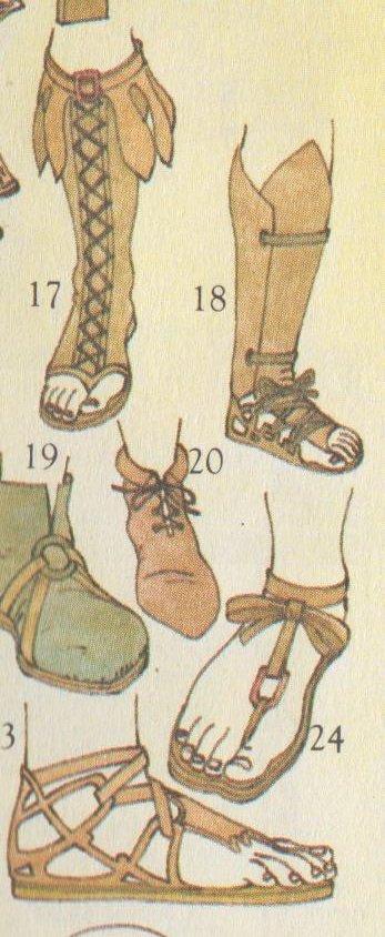 древнегреческие сандалии рисунок неосведомленных