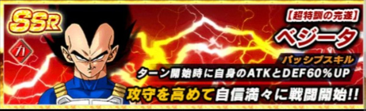 Air On Twitter Jap Teq Cell First Form Is Coming Piccolo Fused With Kami Dokkan Festival Should Arrive On July 30th A New Story Event Of The Cell Saga Is Coming With