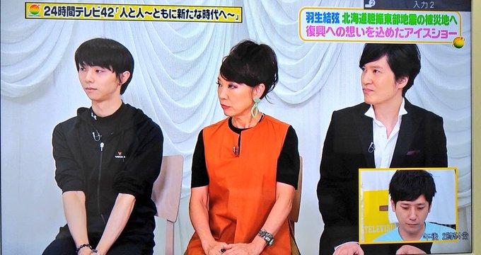 Yuzuru parteciperà a 24h tv 2019